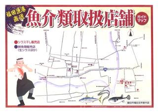 ガイドマップ(最新)_001.jpg